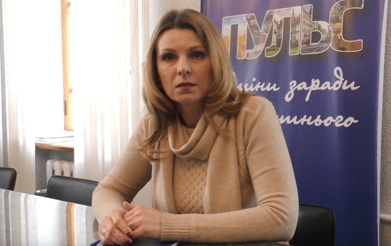 Олена Бохонська очолила Департамент економічного розвитку, промисловості та інфраструктури Хмельницької ОДА