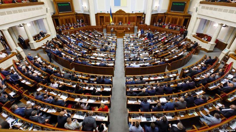 19 квітня депутати прийняли звернення щодо автокефальної церкви України.