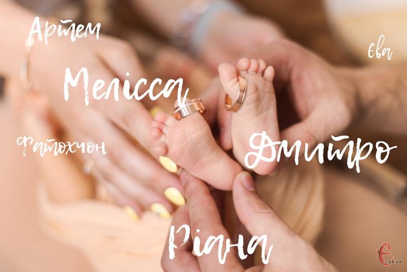 В юстиції розповіли, як у вересні називали новонароджених дітей в Хмельницькому та Кам'янці-Подільському