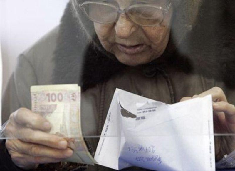 Пенсіонери Хмельниччини мають отримати свої виплати до 25 вересня