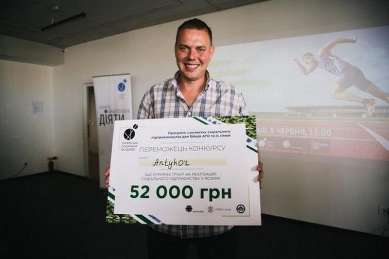 Програма підтримки підприємців триватиме і після нагородження переможців, до вересня 2019