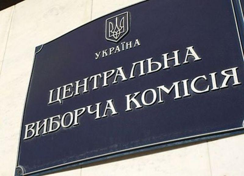 ЦВК за поданням політичних партій змінила склад в деякиї виборчкомах на Хмельниччині