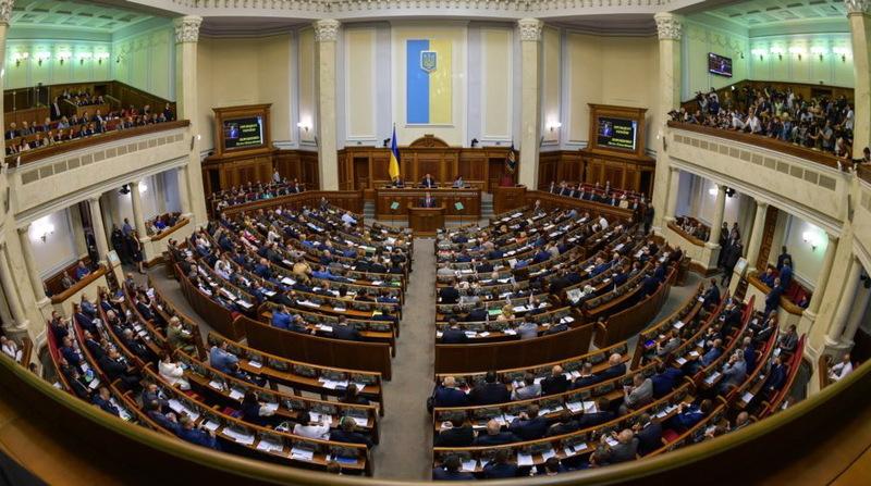 Позачергові вибори до парламенту мають відбутися 21 липня
