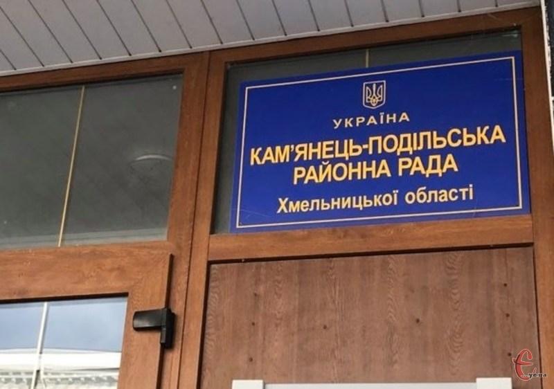 У Кам\'янець-Подільській районній раді буде 42 депутати