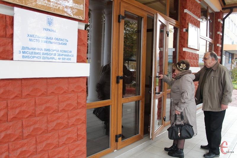 Другий тур виборів мера в Хмельницькому пройде 15 листопада