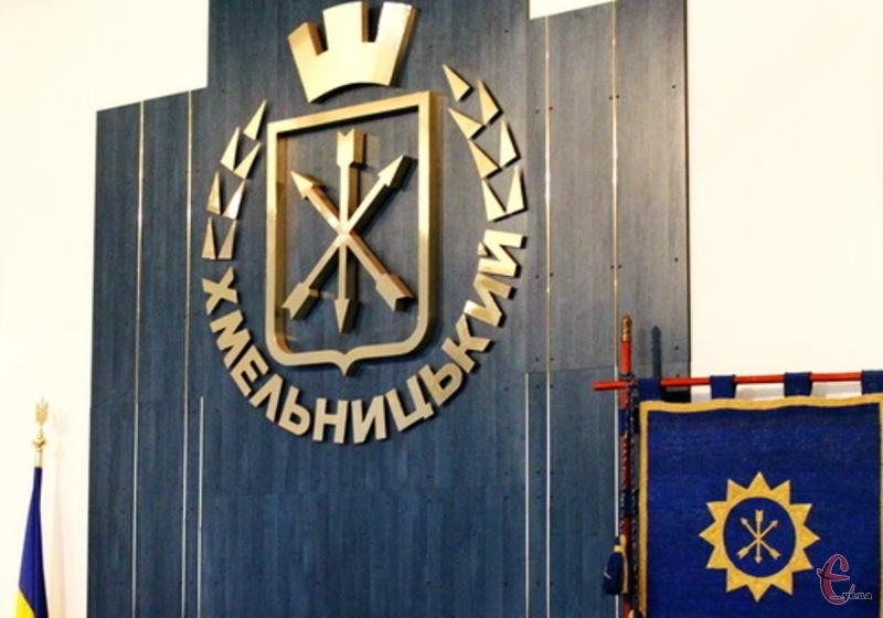 Реєстрація кандидатів на посаду міського голови Хмельницького триватиме до 30 вересня