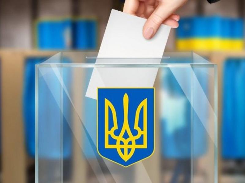 В Україні стартували позачергові вибори до Верховної Ради