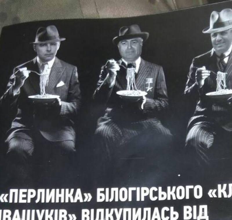Оьс такі листівки роздавали на Білогірщині