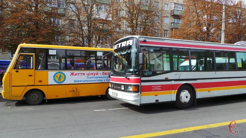 Проїзд у Хмельницькому подешевшав