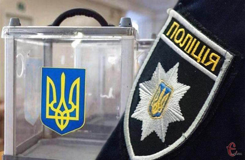 На позачергових виборах народних депутатів, до забезпечення правопорядку на Хмельниччині буде задіяно 2 200 працівників поліції.