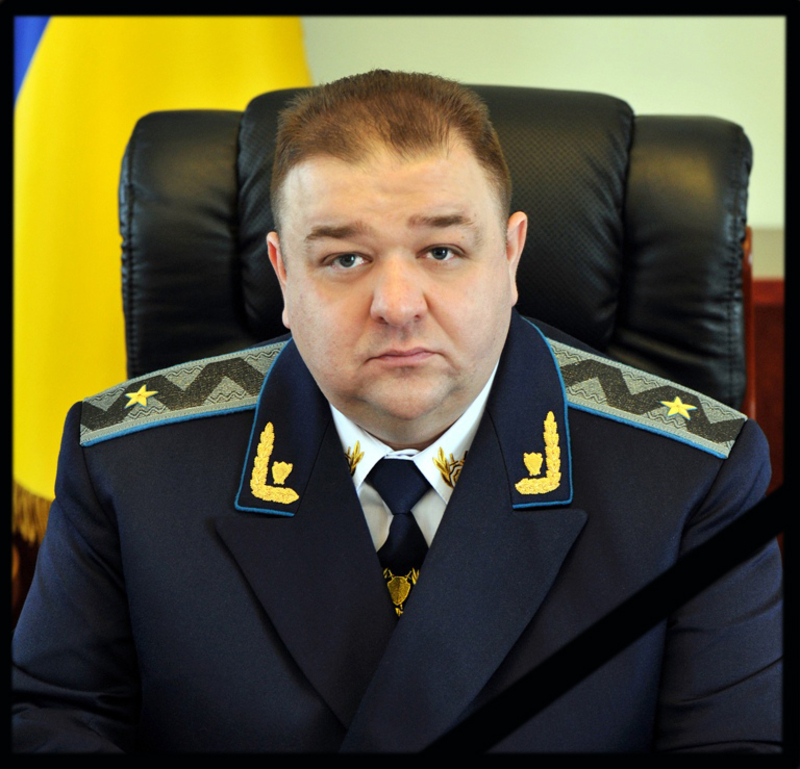Олег Синишин помер 5 вересня 2020 року.