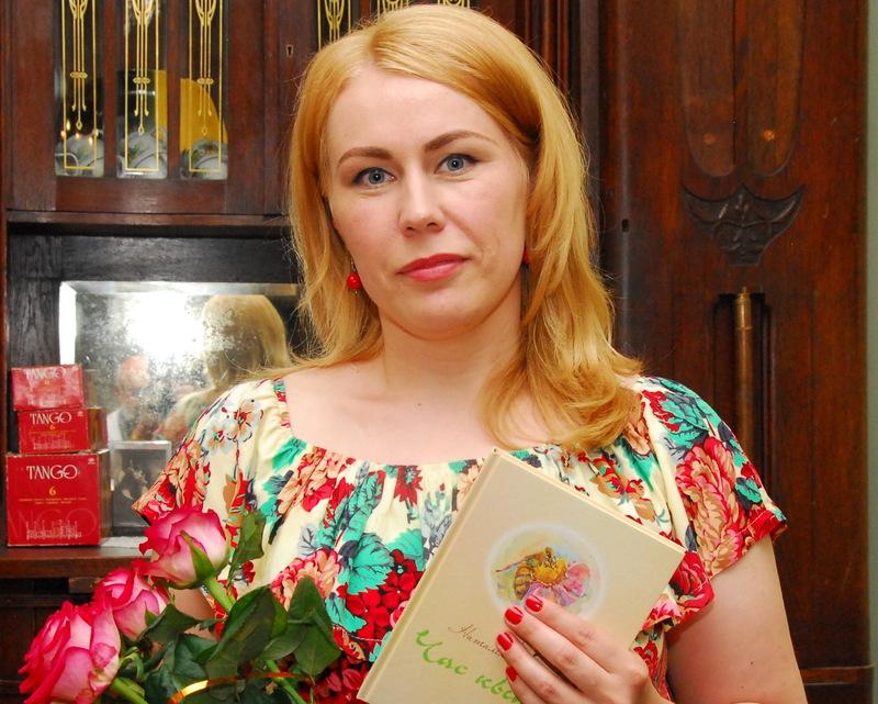 Наталя Поліщук в обласному літературному музеї прензтувала нову збірку поезій