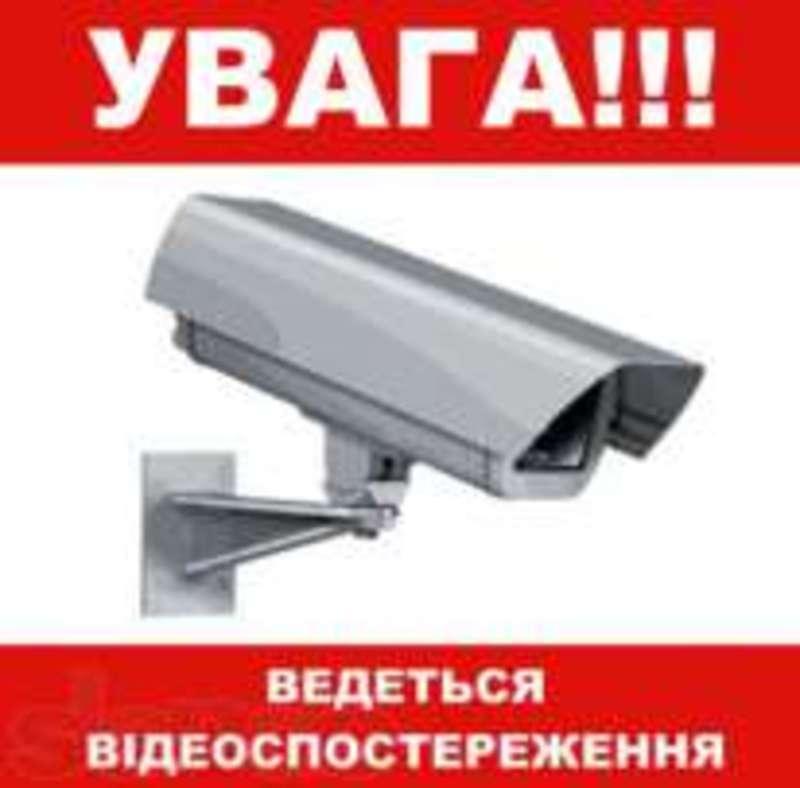 У Городку за порядком слідкують у 12 відеокамер