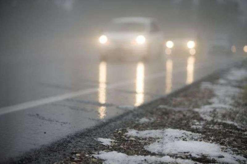 Туман і підвищення температури повітря очікують на мешканців області