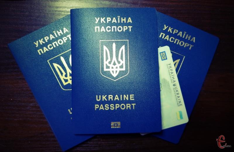 Із 1 січня 2021 року вартість біометричних паспортів зросла