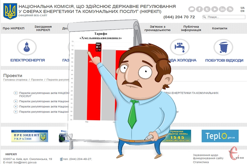 У Хмельницькому з 25 січня нові тоариф на водопостачання та водовідведення