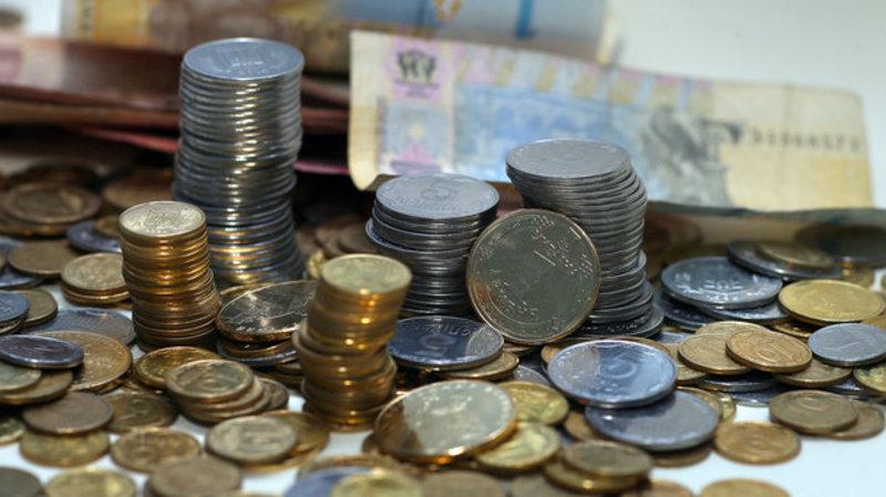 Дрібні монети тепер не випускатимуть