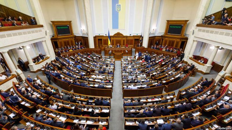 Перед голосуванням Гройсман виступив перед депутатами
