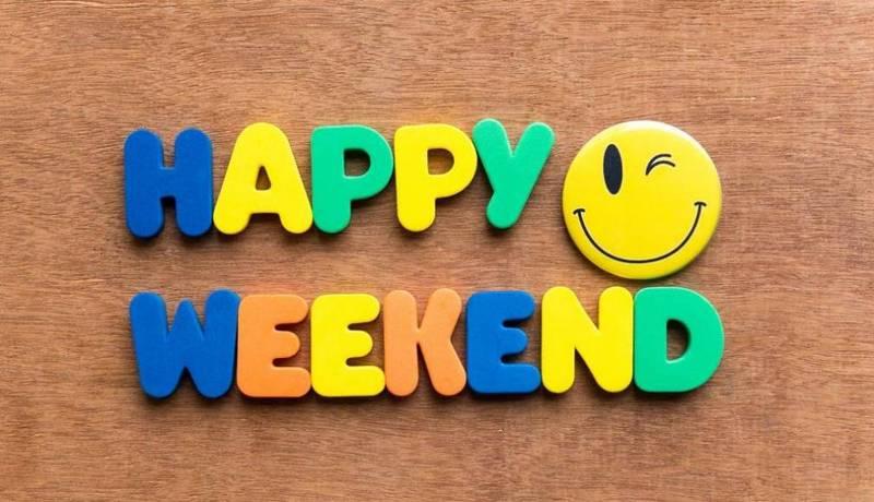 Гарних вихідних вам!