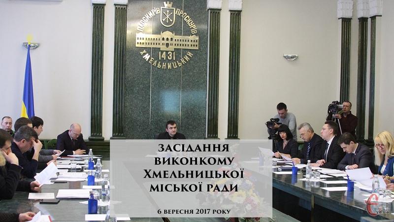 6 вересня о 14.00 на сайті Є відбудеться прямий ефір виконкому Хмельницької міської ради