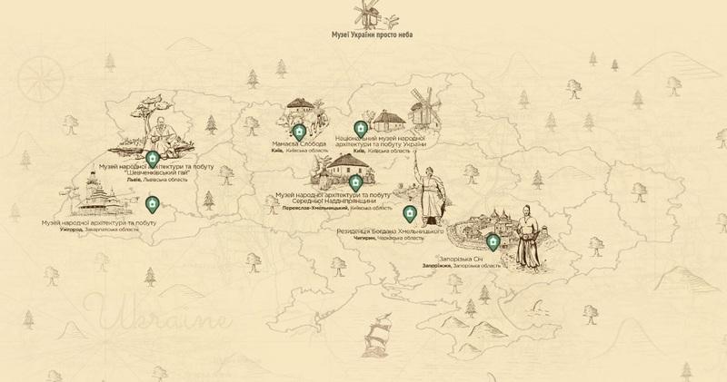 Віртуальна екскурсія доступна трьома мовами — українською, російською і англійською