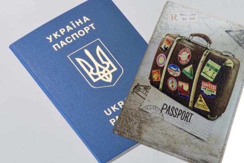 Щодня у ЦНАПі видаватимуть максимум до 30 паспортів.