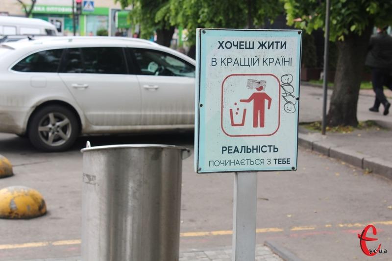 Нові тарифи на вивезення сміття набудуть чинності 19 червня