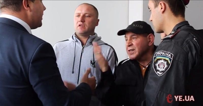 стоп-кадр з відео