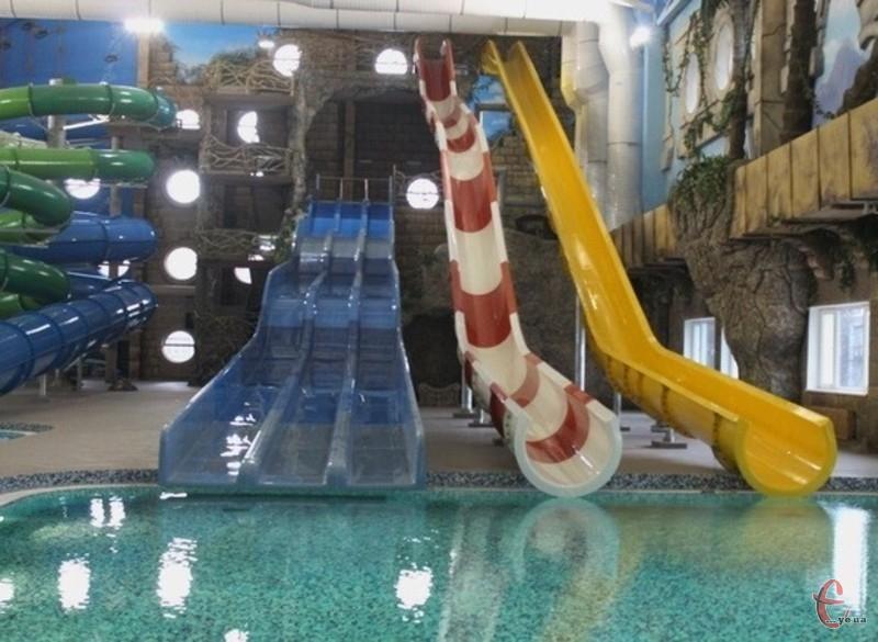 В аквапарку - найсучасніше обладнання