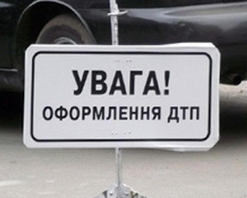 9 липня на Дунаєвеччині сталося дві аварії