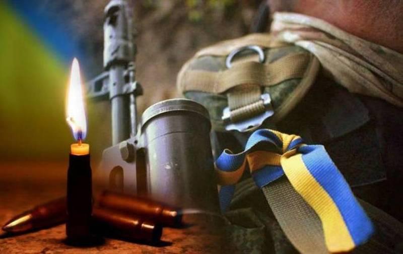 Військовий потрапив під обстріл противника і від важкого поранення загинув