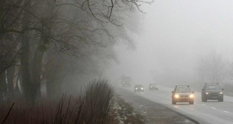 На дорогах - туман