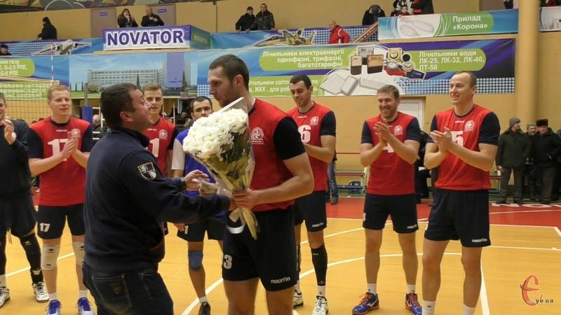 Вже після матчу Юрій Томин приймав привітання з днем народження