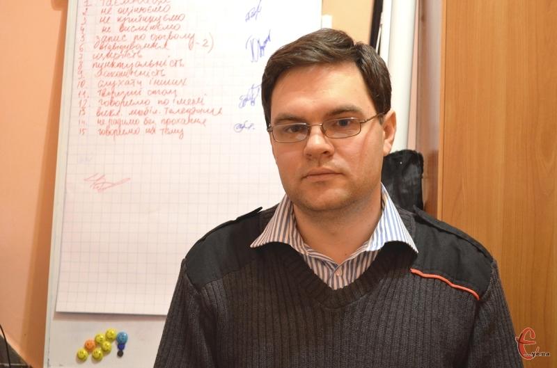 Сергій Бабій каже, щоб повністю реалізувати цей проект, залишилось зібрати близько 50 тисяч гривень