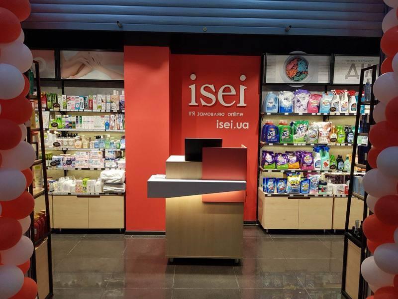Новий магазин мережі ISEI знаходиться  в ТГРК Либідь Плаза