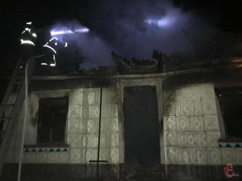 Будинок вигорів майже вщент.