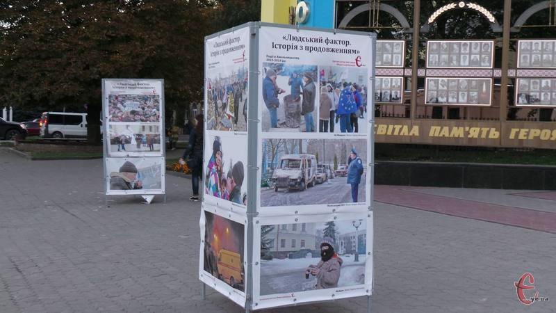 Фотовиставка експонується на Майдані Незалежності