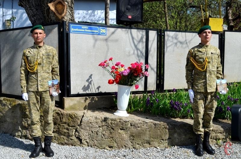 Олександр Дзюбелюк загинув у віці 24 років від мінометного обстрілу