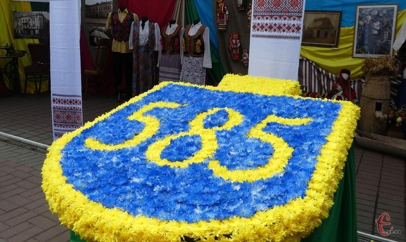 Місто відзначило 585 річницю