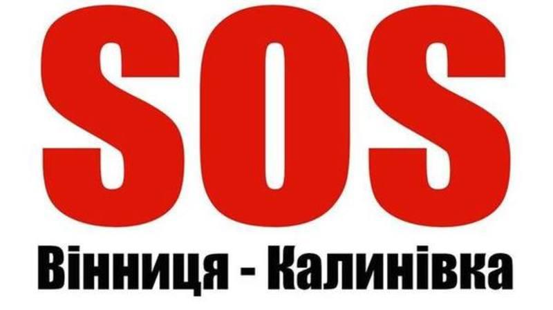 Волонтери Хмельницького збирають гуманітарну допомогу для жителів Калинівки