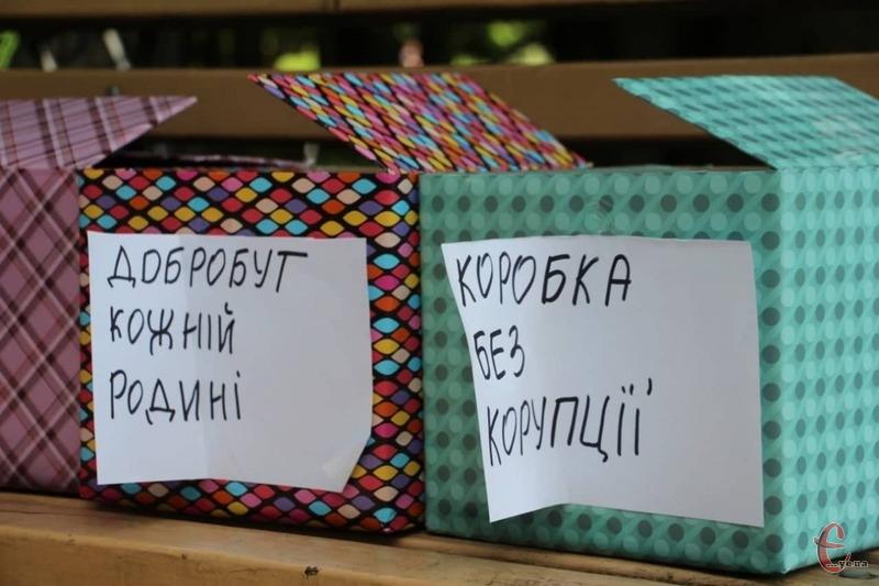 Хмельничани обирали подарунки країні на наступні п'ять років
