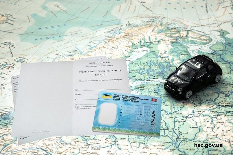 Міжнародне водійське посвідчення можуть отримати ті, хто вже має національне