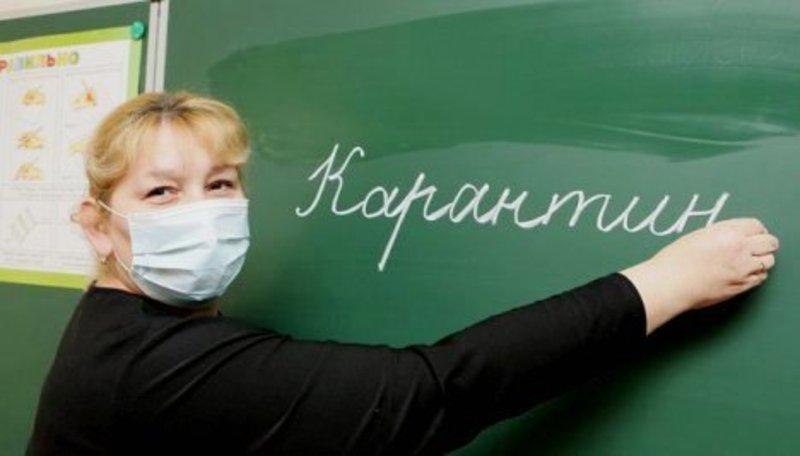 У школах призупинили лише навчальний процес