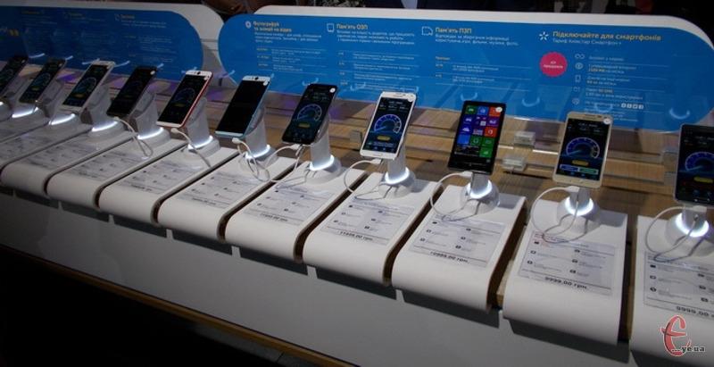 Швидкість 3G безпосередньо залежить від телефону, в якому стоїть сім карта.