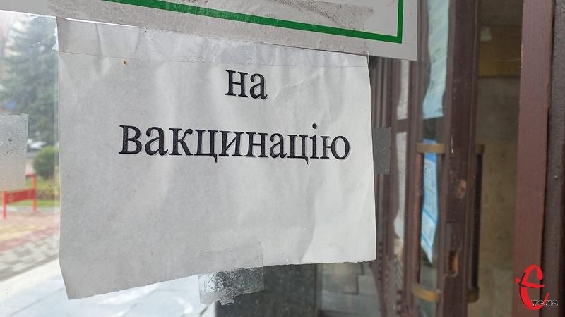 Центр вакцинації діє в приміщенні телерадіокомпанії UA:ПОДІЛЛЯ