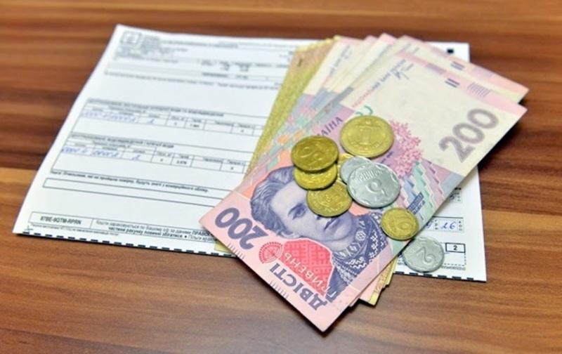 За новими тарифами хмельничани платитимуть в червні, коли розраховуватимуться за спожите в травні