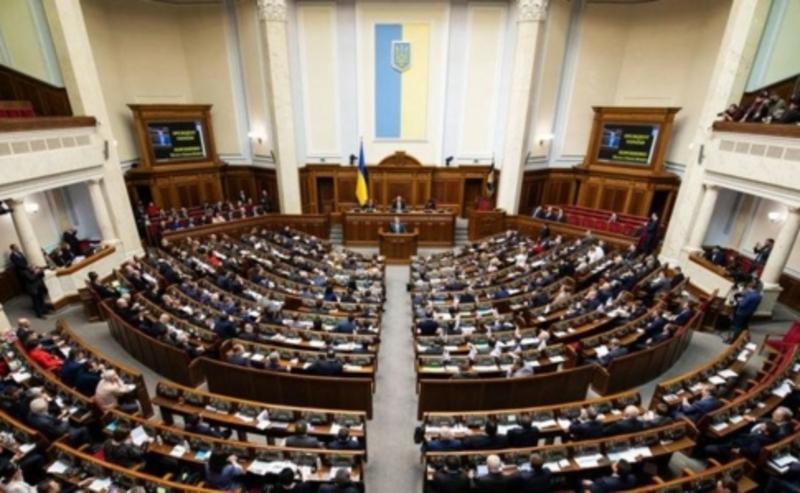 Законопроектом пропонується зменшити кількість обранців із 450 до 300