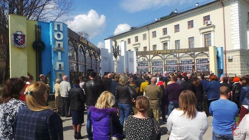 Молитва зібрала сотні людей