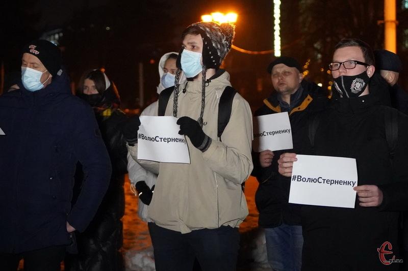 23 лютого хмельничани вийшли на майдан Незалежності з вимогою звільнити одеського активіста Сергія Стерненка