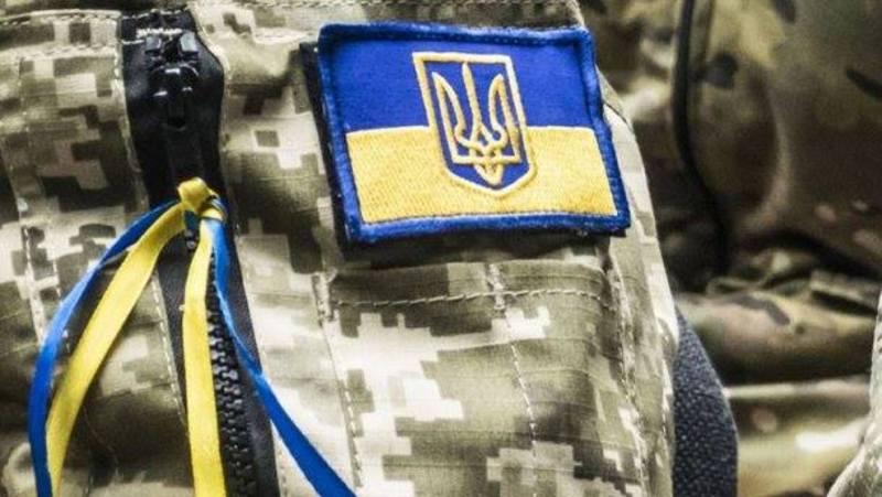 Вперше День українського добровольця відзначали у 2017 році